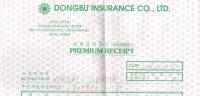 Assicurazione RC Moto Internazionale