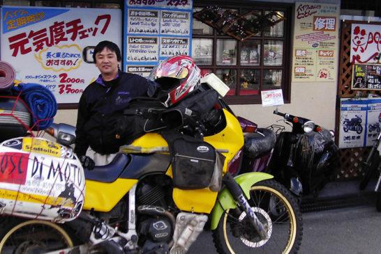 Giappone: Ecco qua...